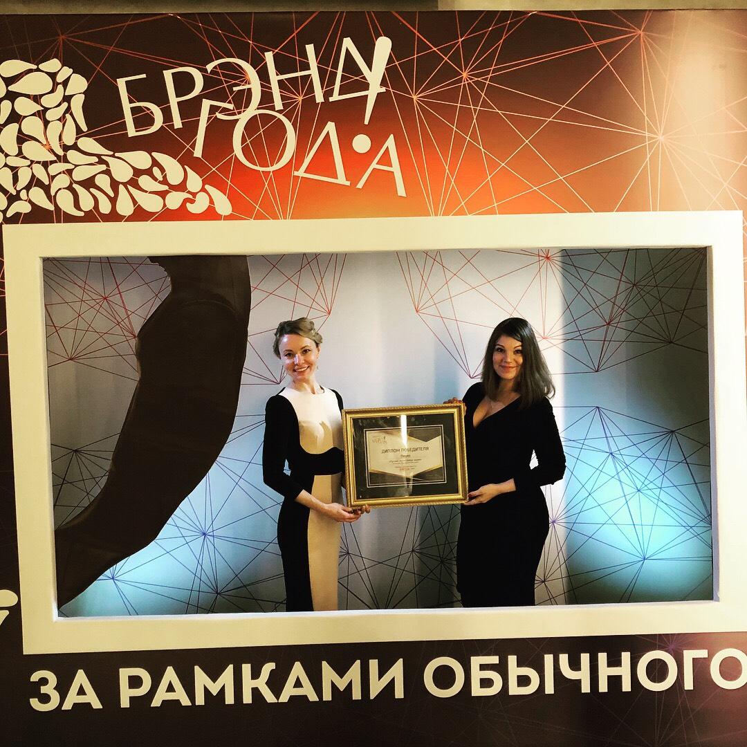 Образовательный центр «Лидер» получил награду «Брэнд года»